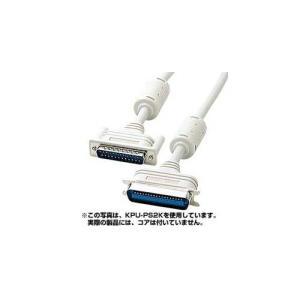 サンワサプライ プリンタケーブル(1m) KPU-PS2-1K|omotenasi-shop-pro
