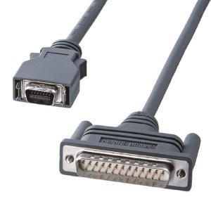 サンワサプライ RS-232CケーブルNECPC9821ノート対応(モデム・TA用・2m) KRS-HA152K|omotenasi-shop-pro