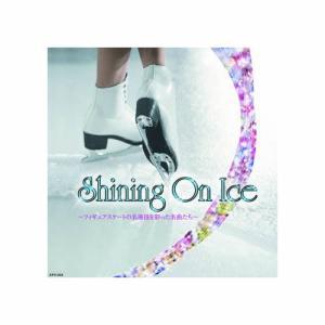 オムニバス フィギュア・クラシック Shining On Ice CD
