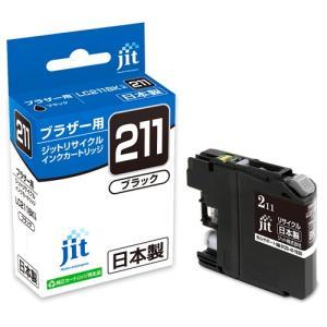 サンワサプライ リサイクルインクカートリッジLC211BK対応 JIT-B211B|omotenasi-shop-pro