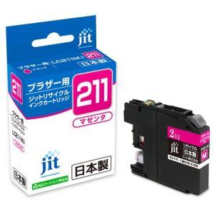 サンワサプライ リサイクルインクカートリッジLC211M対応 JIT-B211M|omotenasi-shop-pro