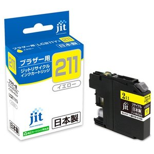 サンワサプライ リサイクルインクカートリッジLC211Y対応 JIT-B211Y|omotenasi-shop-pro