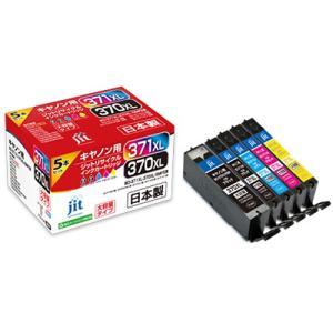 サンワサプライ リサイクルインクカートリッジBCI-371XL+370XL/5MP対応 JIT-AC3703715PXL omotenasi-shop-pro