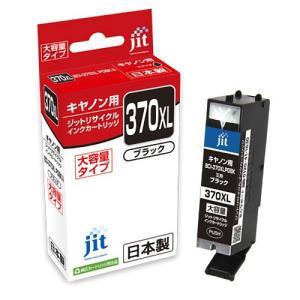 サンワサプライ リサイクルインクカートリッジBCI-370XLPGBK対応 JIT-C370BXL|omotenasi-shop-pro
