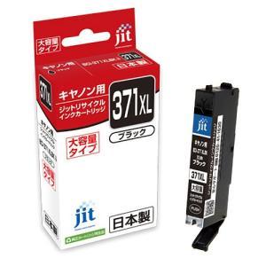 サンワサプライ リサイクルインクカートリッジBCI-371BK対応 JIT-C371BXL omotenasi-shop-pro