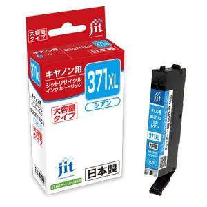 サンワサプライ リサイクルインクカートリッジBCI-371XLC対応 JIT-C371CXL omotenasi-shop-pro