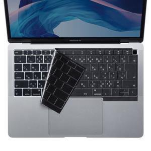 サンワサプライ MacBook Air 13.3インチ Retinaディスプレイ用シリコンキーボードカバー(ブラック) FA-SMACBA13RBK|omotenasi-shop-pro
