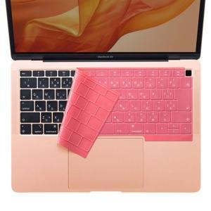 サンワサプライ MacBook Air 13.3インチ Retinaディスプレイ用シリコンキーボードカバー(ピンク) FA-SMACBA13RP|omotenasi-shop-pro