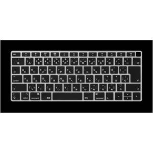 エレコム キーボード防塵カバー MacBookAirRetina13inch シリコン 半透明 ブラック PKS-MBAR13CBK|omotenasi-shop-pro