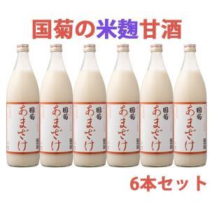 (21日9:59まで5倍)国菊 米麹の甘酒 無添加 900ml 6本セット|omotesando-club
