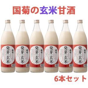 国菊 米麹の甘酒 発芽玄米 無添加 720ml瓶 6本セット...
