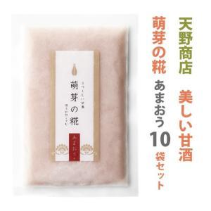 米麹の甘酒 うつくしい甘酒 萌芽の糀 苺 あまおう 10パックセット ギフト箱 天野商店 お歳暮のし対応可|omotesando-club