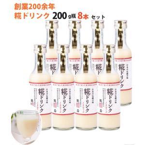米麹 甘酒 糀ドリンク 200g×8本 伊勢神宮外宮奉納品 糀屋|omotesando-club