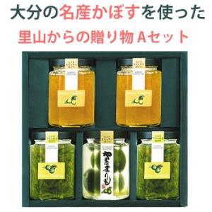 里山からの贈り物(5本入り)Aセット あねさん工房 かぼすコンフィチュール やまのまりも(お歳暮のし対応可)|omotesando-club