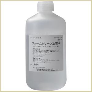オゾンフォーム/オーニット(OHNIT)/ フォームクリーン用交換用 活性液 FCL-01 800ml業務用:手洗い・器具などの除菌|omotesando-club