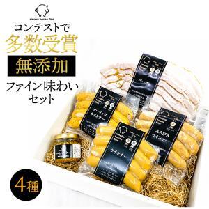 スモークハウスファイン(ウインナー3種、ベーコン1種)味わいセット(お歳暮のし対応可)|omotesando-club