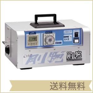 オゾン発生器オーニット(OHNIT)/剛腕 GWN-2000S(シリーズ最強の脱臭力) オゾン脱臭器|omotesando-club