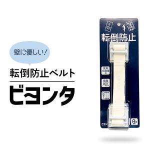 冷蔵庫 転倒防止 リンテック 冷蔵庫ストッパー LH-901NP(2本1組)|omotesando-club