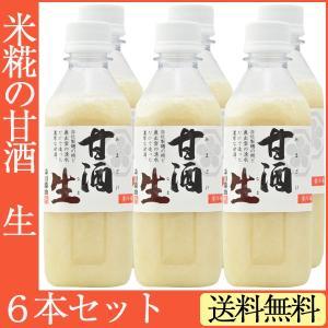 甘酒 生 360g×6本セット 島根県 森田醤油店|omotesando-club