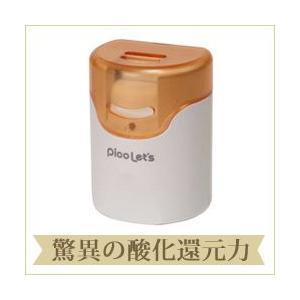 オゾン発生器  ピコレッツ2〜6畳用/オーシーアール オゾン脱臭器 ポイント10倍|omotesando-club