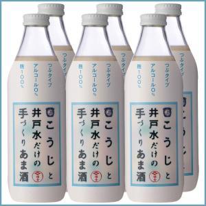 甘酒 米麹  橘倉酒造 こうじと井戸水だけの手づくりあま酒 950g×6本セット|omotesando-club
