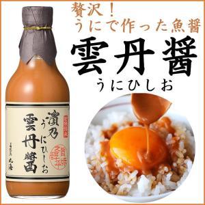 雲丹ひしお(大瓶)390g×2 小浜海産物 omotesando-club