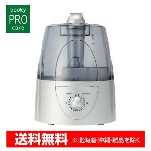 次亜塩素酸水専用 ミスト噴霧器 プロミスト PK-602(S)【空間除菌・消臭】 omsp-sp