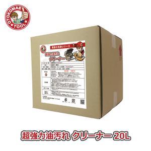 超強力油汚れクリーナー omt-store