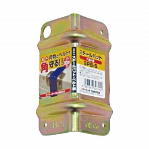 オーエッチ工業 スチールパッド ベルト用 SPB-S|omt-store