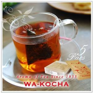 【静岡産紅茶ティーパック】Aroma of Teaシリーズ ティーパック和紅茶1煎パック×5袋入り 2.5g×5袋 600円|omuraen