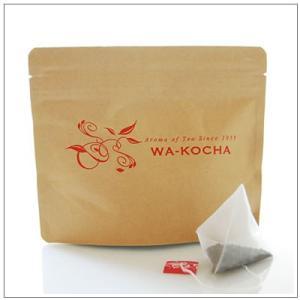 【静岡産紅茶ティーパック】Aroma of Teaシリーズ ティーパック和紅茶10煎パック 2.5g×10個 750円|omuraen|03