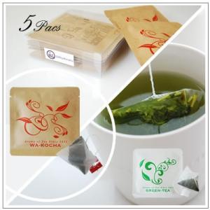 【静岡産紅茶ティーパック】Aroma of Teaシリーズ ティーパック和紅茶10煎パック 2.5g×10個 750円|omuraen|06