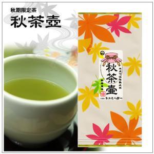 【季節限定茶】秋季限定茶「秋茶壷」 1,000円|omuraen