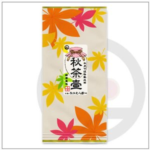【季節限定茶】秋季限定茶「秋茶壷」 1,000円|omuraen|02