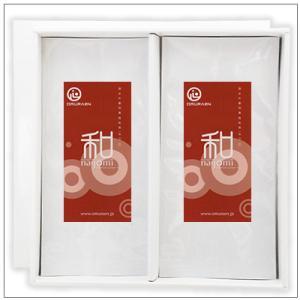 【深蒸し茶ギフトセット】季節限定茶「和(なごみ)」 茶袋2本セット 箱入り 2,380円|omuraen