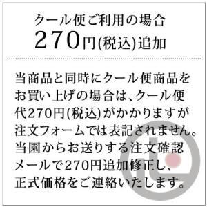 ★★送料無料★★【新茶 掛川深蒸し茶】テレビで注目! 新茶 匠 100g×3本 3,150円|omuraen|06