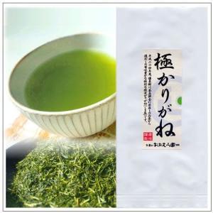 【厳選くき茶】極かりがね 200g 1,728円を1,296円|omuraen