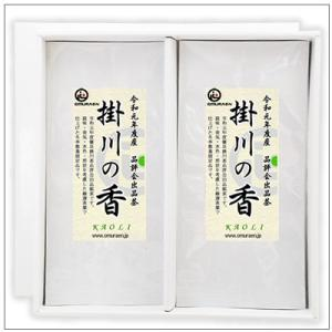 【深蒸し茶ギフトセット】掛川品評会出品深蒸し茶「掛川の香 2本セット」 2本箱入り 2,380円|omuraen