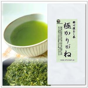 【厳選くき茶】極かりがね 200g 1,728円を1,296円 omuraen