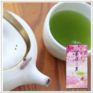 【スイーツとお茶セット】はるうららセット 限定茶春待ち茶100g5袋とおおむらロール抹茶ロールケーキ[きなこムースロール]セット|omuraen|06