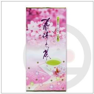 【スイーツとお茶セット】はるうららセット 限定茶春待ち茶100g5袋とおおむらロール抹茶ロールケーキ[和三盆クリームロール]セット|omuraen|02