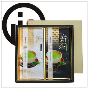 【新茶ギフト深蒸し茶・掛川産茶葉】仕上げ自慢限定新茶 匠・極 80g×2袋 2,600円 セット限定販売|omuraen|02