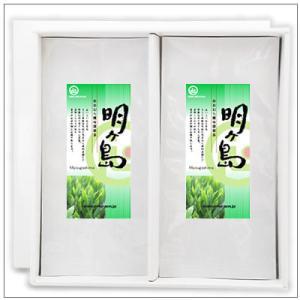 【緑茶ギフトセット】明ヶ島100g 茶袋2本セット 箱入り 2,380円|omuraen