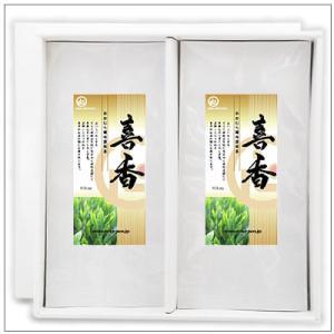 【緑茶ギフトセット】喜香100g 茶袋2本セット 箱入り 3,676円|omuraen