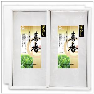 【緑茶ギフトセット】深むし喜香100g 茶袋2本セット 箱入り 3,676円|omuraen