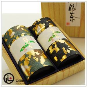 【緑茶ギフトセット】明ヶ島 煎茶・深むし茶各180g 缶2本セット 箱入り 5,280円|omuraen|03