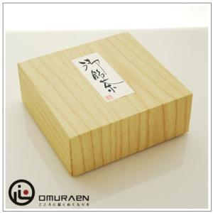 【緑茶ギフトセット】明ヶ島 煎茶・深むし茶各180g 缶2本セット 箱入り 5,280円|omuraen|04