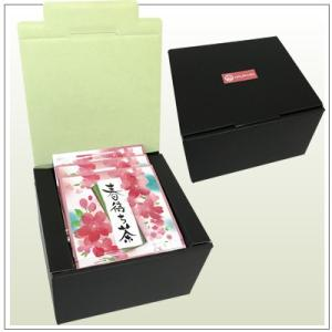 【お茶と急須のセット】 春待ち茶と常滑焼アイボリー急須セット|omuraen|05
