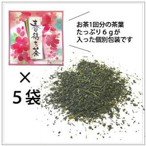 春待ち茶6g入り5包ミニギフトセット omuraen 05