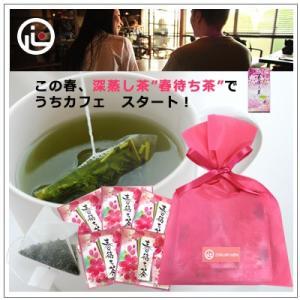 春待ち茶ティーパック3g入り5包 ミニギフトセット|omuraen